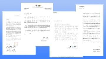 CMGと日本主流メディア 慰問メッセージ交換 「共に感染症に対応したい」