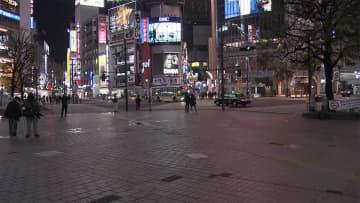"""渋谷は閑散...首都圏で週末""""外出自粛"""" 30日以降も呼びかけ継続へ"""