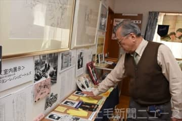 ビートルズ 節目の年 桐生・野間清治資料館で70点を展示