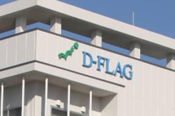 ながさき出島インキュベータ(D-FLAG)=長崎市出島町