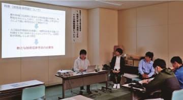 炭焼きの技能継承に向けたVR技術の実証実験の報告会(和歌山県みなべ町芝で)