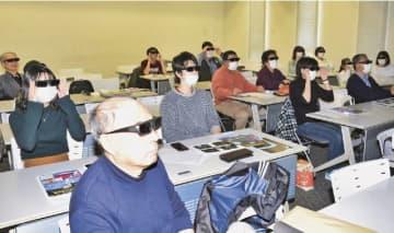 3D眼鏡で宇宙の映像を観賞する参加者(和歌山県田辺市新庄町のビッグ・ユーで)