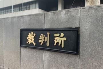 東京地裁(弁護士ドットコム撮影)