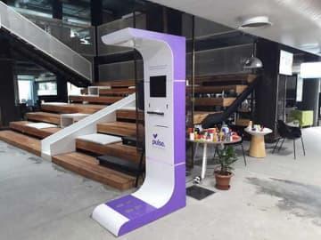 パルス・アクティブ・ステーションズ社が展開している健康測定機(アシックス提供)