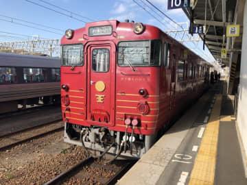 「伊予灘ものがたり」などの観光列車が4月末まで運休