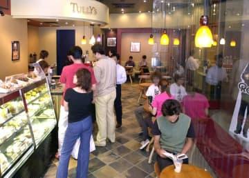 【資料写真】タリーズコーヒーの京都の店舗