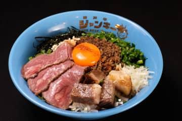 神戸牛×ラーメンをこんなに手軽に!? 「神戸牛ジャンキー29」のラーメンが超贅沢 画像