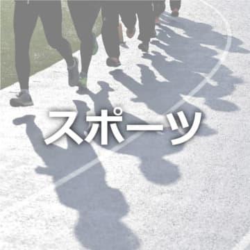 春季関東地区大会 群馬県予選も中止に 球場確保できず延期断念