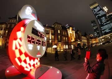 東京五輪・パラリンピックの新たな大会日程が決まり、表示が再開したJR東京駅前のカウントダウン時計=30日夜(魚眼レンズ使用)
