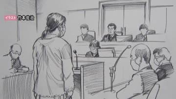 元看護助手に再審無罪 「殺人事件の存在」否定