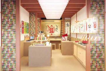 「うま味」京の食文化発信 だし粉末や薬味など調味料の新物販店