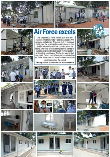 Air Force excels | Daily FT