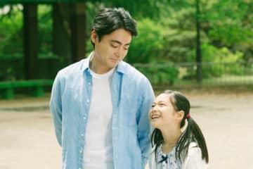 山田孝之がシングルファーザー役『ステップ』より - (C) 2020映画『ステップ』製作委員会