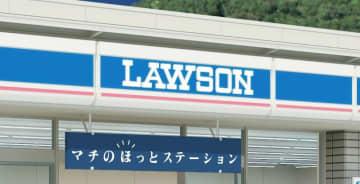 ローソンのアルバイト従業員が感染 京都産業大の20代女性、店は休業・消毒