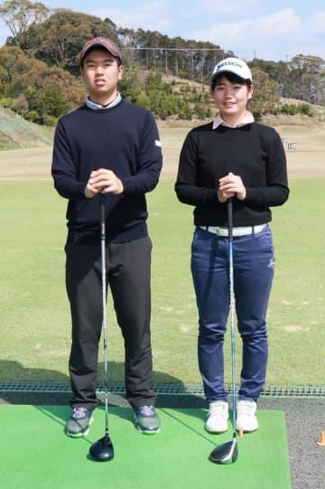 兄妹で九州ゴルフ連盟の強化選手になった櫻井豪(左)と心那=長崎市、パサージュ琴海アイランドGC