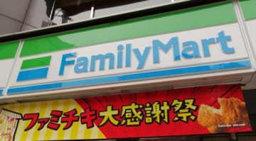 あの「ファミチキ」がなんと100円!!「ファミチキ大感謝祭」1週間限定で開催中。食べるしかない!