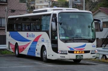 京成バスなど、首都圏と東海・近畿結ぶ夜行高速バスを当面の間見合わせ  画像