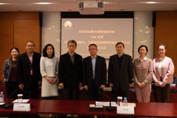 上海の疾患対策専門家、英・アイルランド在住華僑華人らに感染対策を助言