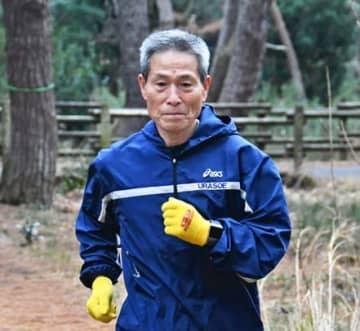 ホノルルマラソン70~74歳の部で2度優勝の実力者、勝部英夫さん=福井県敦賀市