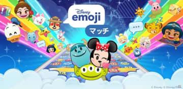 ディズニーやピクサー、スター・ウォーズのキャラがemojiとなって登場!パズルゲーム「ディズニー emojiマッチ」が配信開始