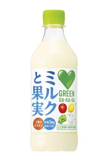 カルシウム、ビタミンをゴクゴク補給 「GREEN DA・KA・RA ミルクと果実」 画像