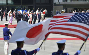 U.S. eyes reducing trade barriers with Japan in services, investment