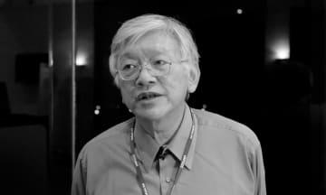 Martin Khor: 1951 - 2020