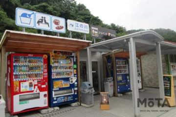 江の川PA店舗外観