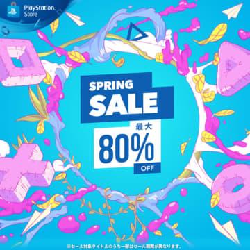 PS Storeにて「SPRING SALE」が開催中! 『CoD:MW バトルパス版』や『JUDGE EYES』などの傑作が最大80%オフ