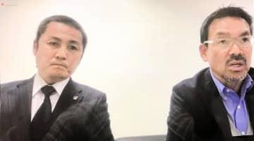 ウェブ上で記者会見を行ったC大阪の森島寛晃社長(左)と梶野智チーム統括部長