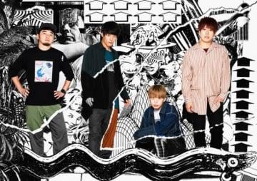04 Limited Sazabys、ライブハウスから無観客ライブ生中継!J-WAVE「#音楽を止めるな」プロジェクト!