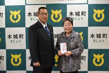 半渡町長から特別賞の贈呈を受けた橋本綾子さん(右)