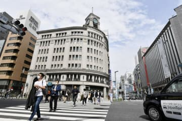 Japan dept. store sales plunge in March due to coronavirus outbreak