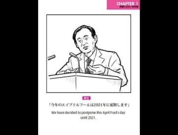 「出ない順 試験に出ない英単語」(@NISE_TOEIC)のツイートより