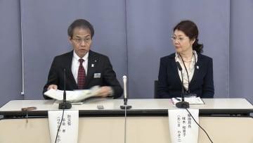 兵庫県の会見