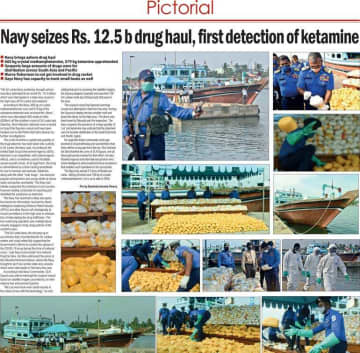 Navy seizes Rs. 12.5 b drug haul, first detection of ketamine | Daily FT