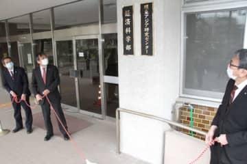 規模を縮小して行った経済科学部の銘板を披露する式典=1日、新潟市西区