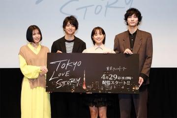 伊藤健太郎 王道の恋愛ドラマは「感情の起伏が大変」