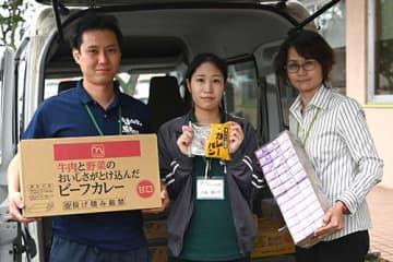 北中城村社協に食料提供 無料配布、明日まで りゅうちゃんランチサポート