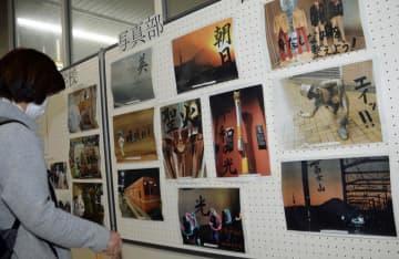 写真と墨書コラボ展 白井高の写真部と書道部、卒業式に合わせ展示