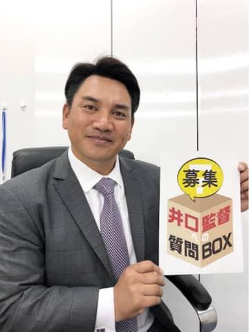 千葉ロッテ井口監督