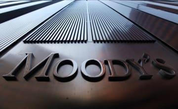 ムーディーズ、豪銀行システムの見通しを「ネガティブ」に