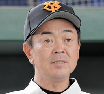 巨人・水野コーチ