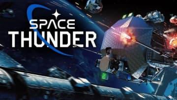 遂に宇宙へ…! 『War Thunder』エイプリルフールイベント「Space Thunder」開催