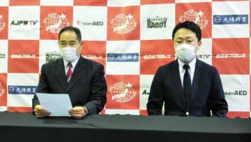 チャンピオンカーニバルの中止を発表する全日本プロレスの福田剛紀社長(左)、五十嵐聡副社長=横浜市内の全日本プロレス事務所