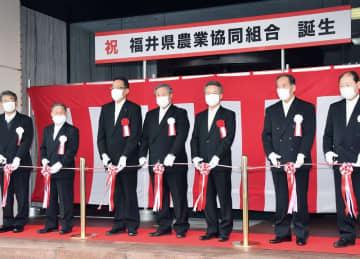 JA福井県の発足を記念し、テープカットする関係者=4月1日午前11時45分ごろ、福井県農業会館