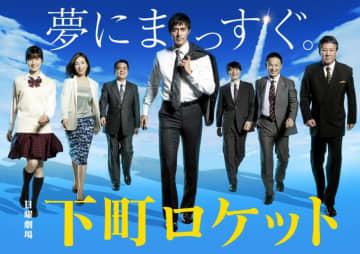 「下町ロケット」「コウノドリ」TBSの名作ドラマが復活!