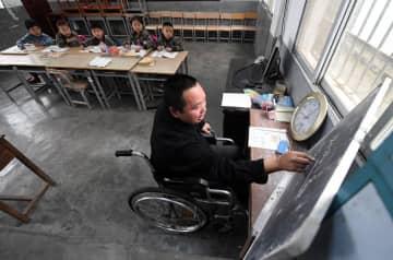 中国、障害者約700万人を貧困から救済 昨年までの統計発表