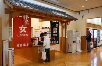 新型コロナウイルス感染症の拡大防止のため臨時休業し、1日に営業を再開した青井岳荘