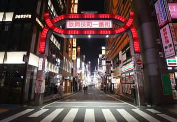 時事通信 自粛要請で人が減った歌舞伎町